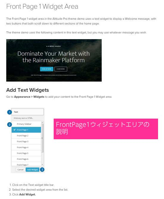 mysp-theme-download-altitude-theme-settings-front-page-1-widget-area-1