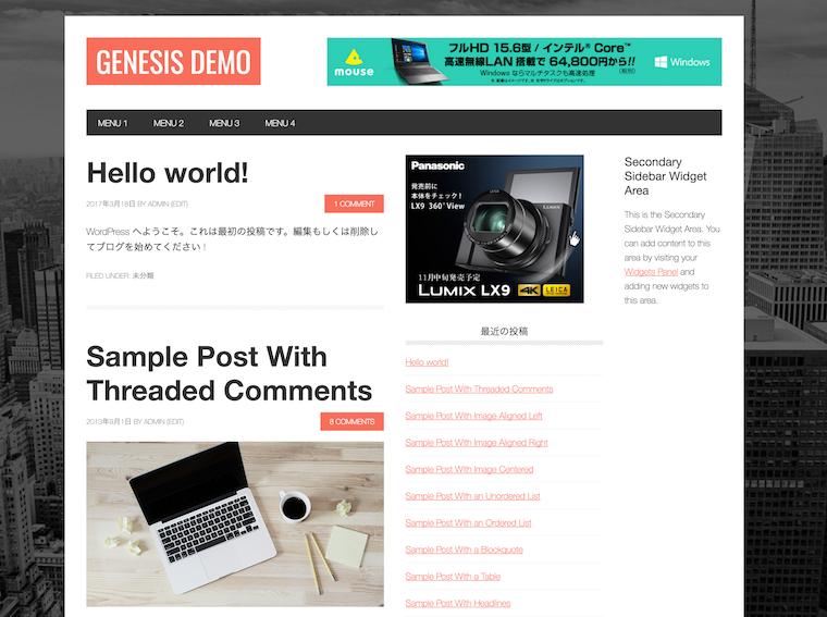site-layout-content-sidebar-sidebar
