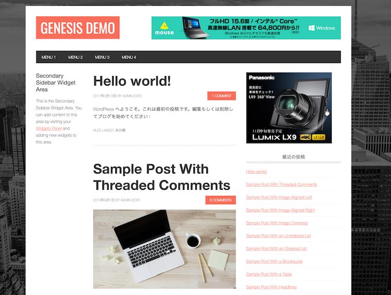 site-layout-sidebar-content-sidebar