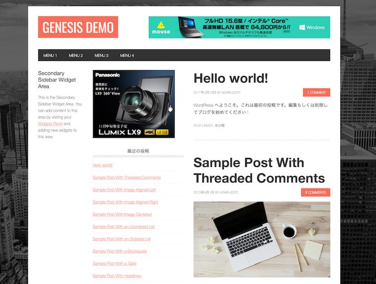 site-layout-sidebar-sidebar-content
