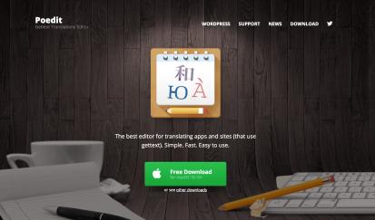 GenesisフレームワークとGenesis子テーマを日本語化する方法
